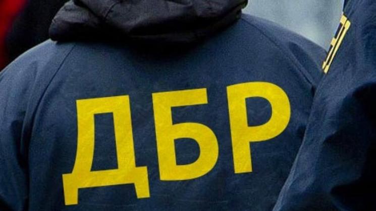 ГБР объявило подозрение прокурору из Кро…
