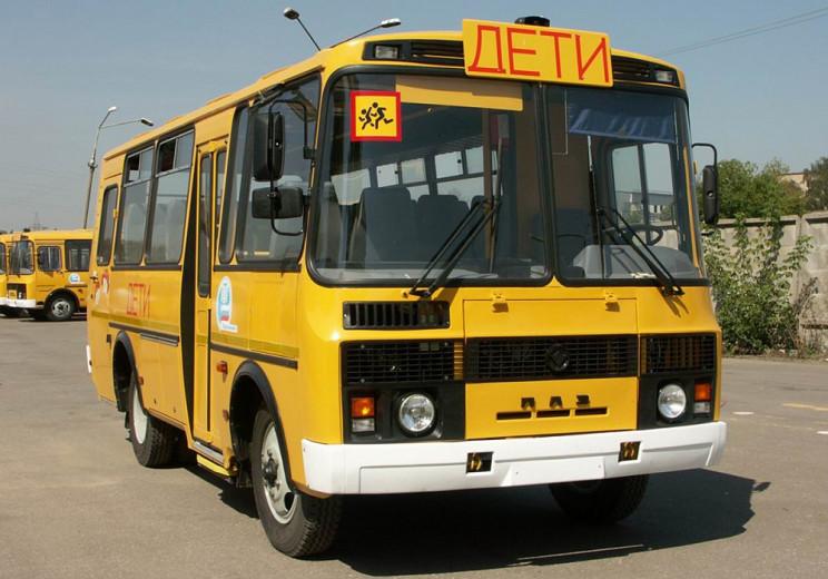 У Краснодарському краї шкільний автобус…