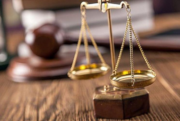 Хмельницький апеляційний суд скасував по…