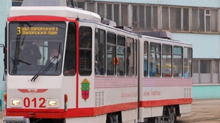 В Запорожье приостановят движение трамва…