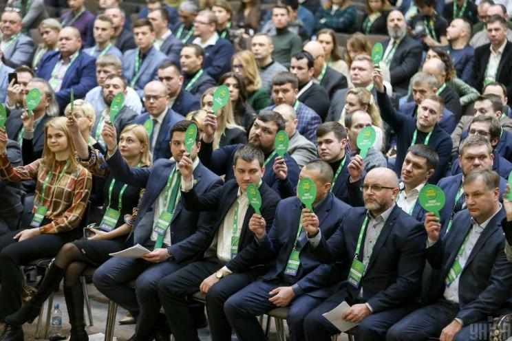 """Смотрящие от Зеленского: Как """"Слуга наро…"""