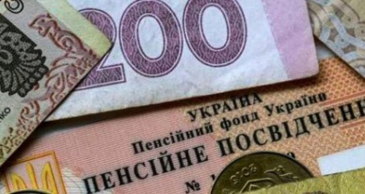 Пенсия в Украине: На кого в марте ждет н…