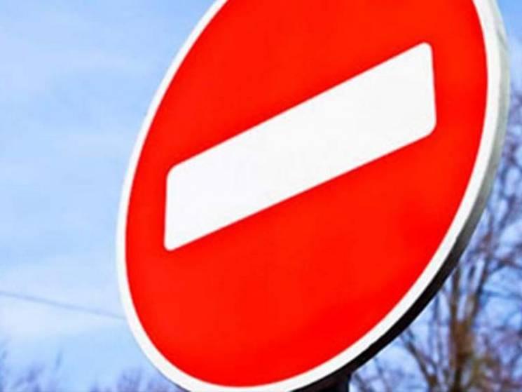 На вулиці у центрі Дніпра введуть одност…