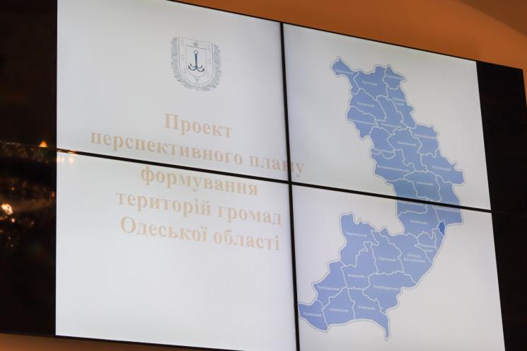 "Агломерація ""Велика Одеса"": Труханов хоч…"