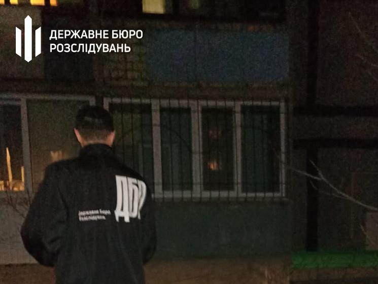 На Днепропетровщине на крупной взятке за…