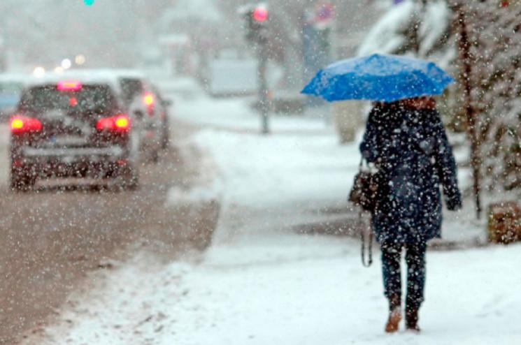 Негода на Дніпропетровщині: Мокрий сніг…