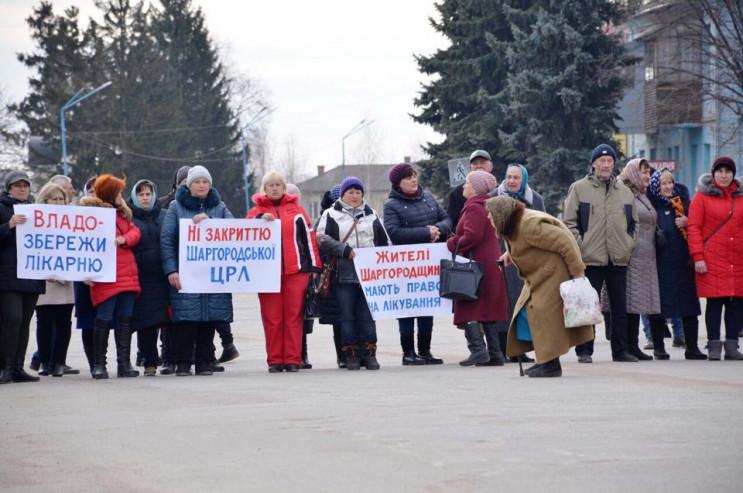 Жителі Шаргородщини вийшли на пікет, щоб…