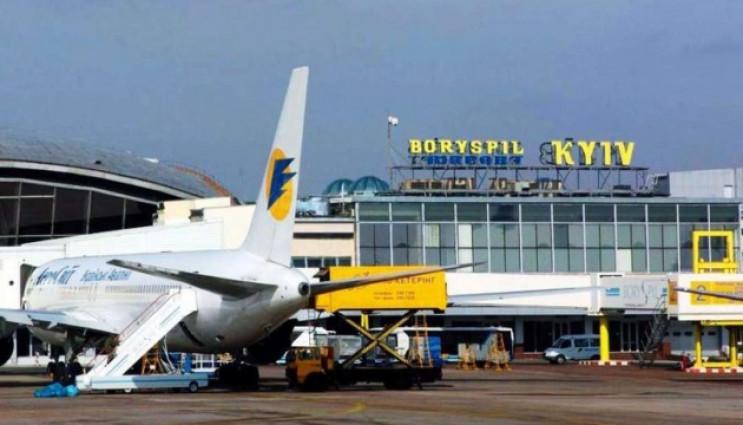 """У """"Борисполі"""" не перевіряють пасажирів з…"""