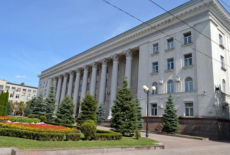 Посадовцям міськради Кропивницького дору…