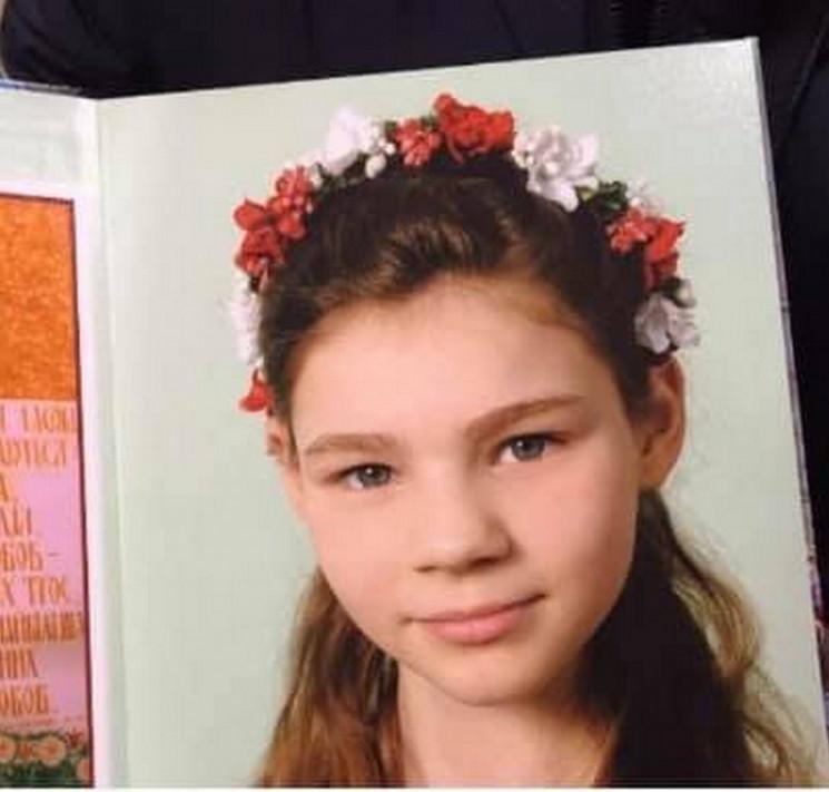 У Львові зникла 13-річна дівчина (ФОТО)…