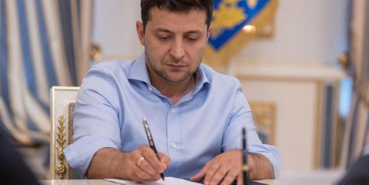 Зеленский назначил председателя Хмельниц…