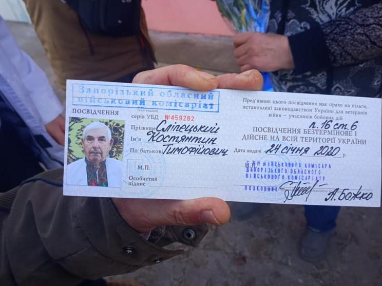 Ветерана УПА із Запорізької області офіц…