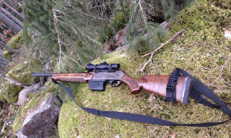На Кубані велося незаконне полювання…