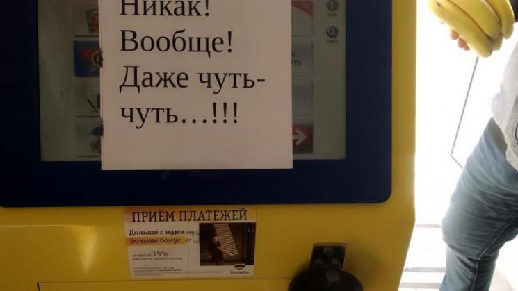 """Відключені всі: У """"ДНР"""" заблоковано робо…"""