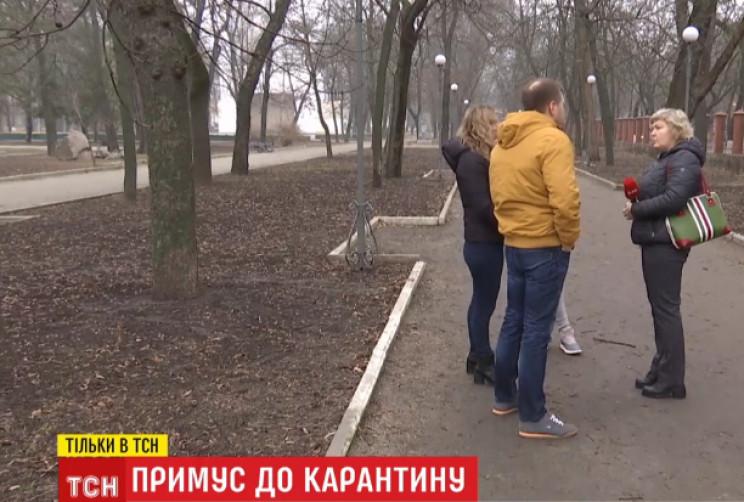 У Кропивницькому не пускають до шкіл діт…