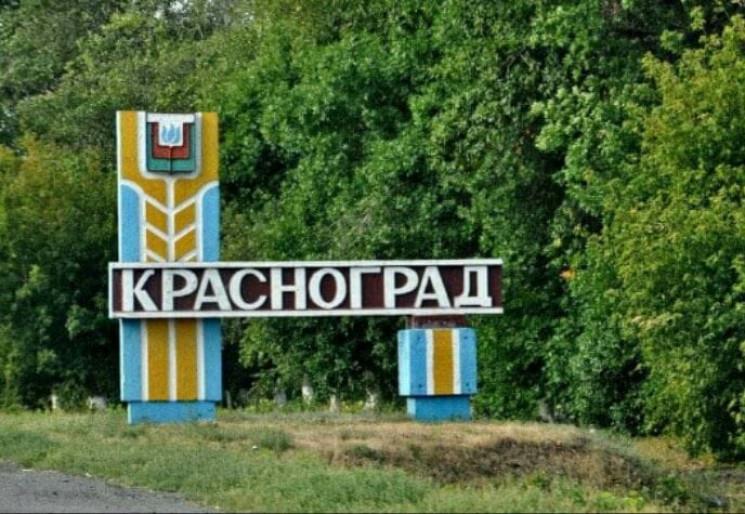 На Харківщині один з районів очолив друг…