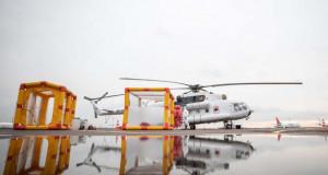 Відео дня: Вертоліт для хворих на корона…
