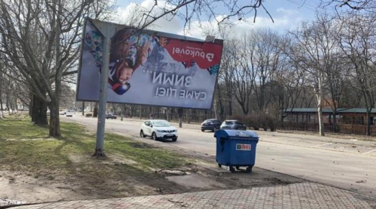 Только за четыре дня в Одессе обнаружили…