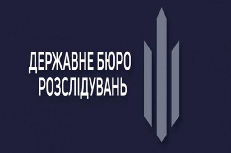 Житомирський експрокурор відповідатиме з…