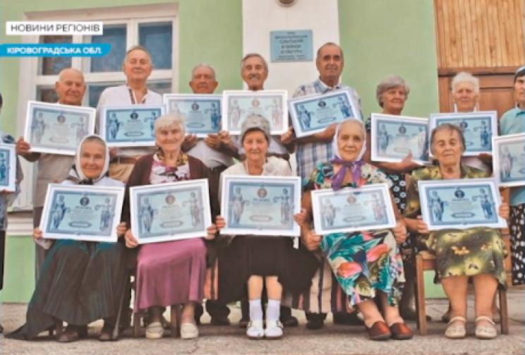 Чим жила Україна: Однокласники-рекордсме…