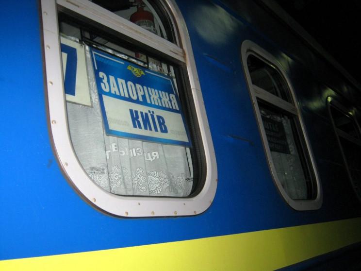 На залізничному вокзалі Запоріжжя облашт…