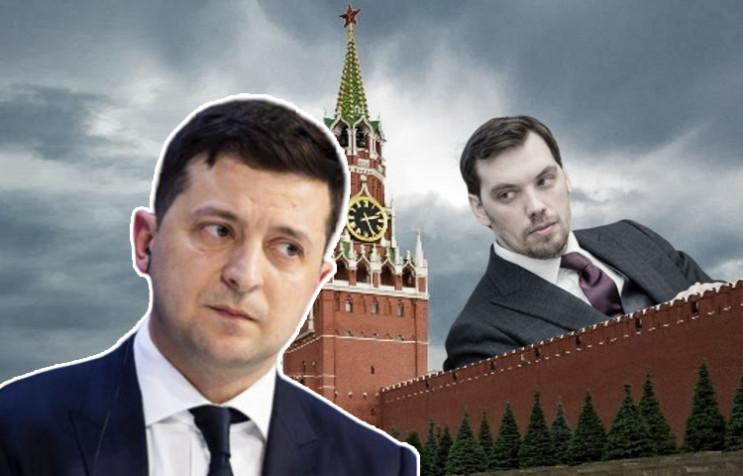 """""""Новая фаза"""" для Зеленского: На кого Кре…"""