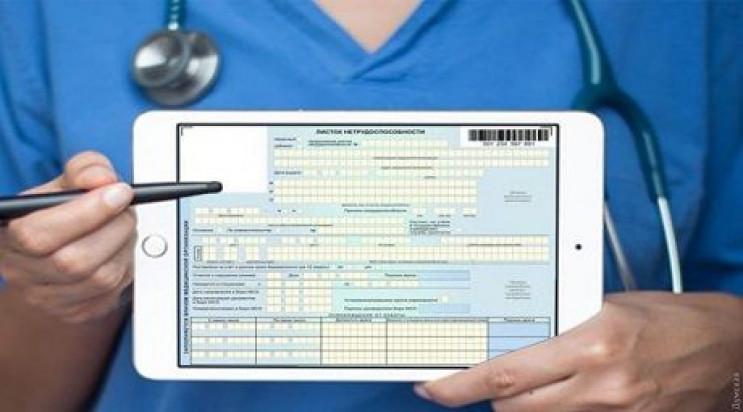 В Україні вводять електронний лікарняний…