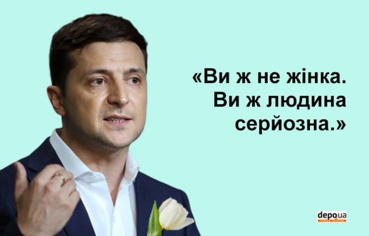 С праздником, дорогие бренды: Как украин…