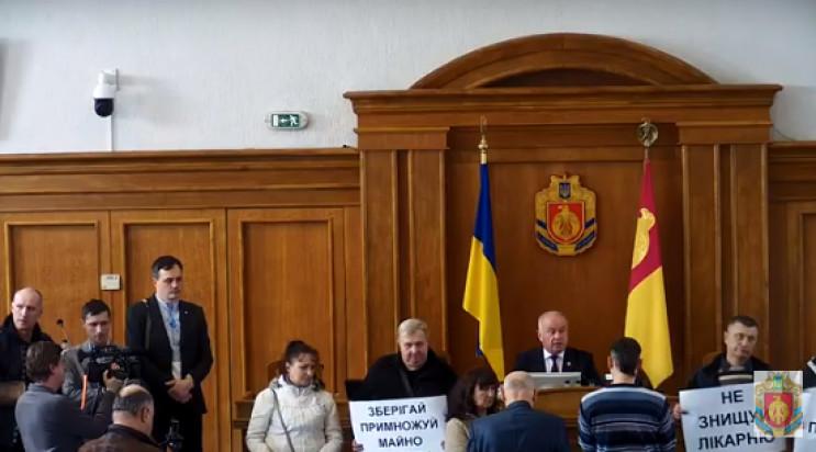 Сесію обласної ради у Кропивницькому зір…