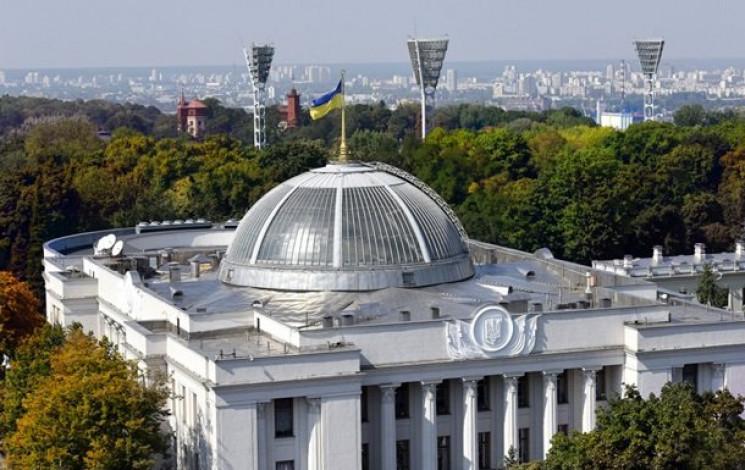 Дев'ять одеських нардепів отримали за ор…
