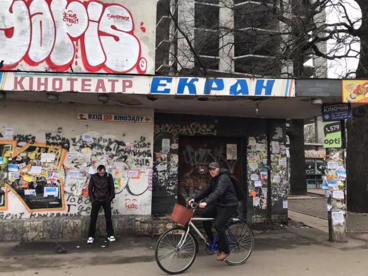 Київ, якого вже немає: На що перетворивс…
