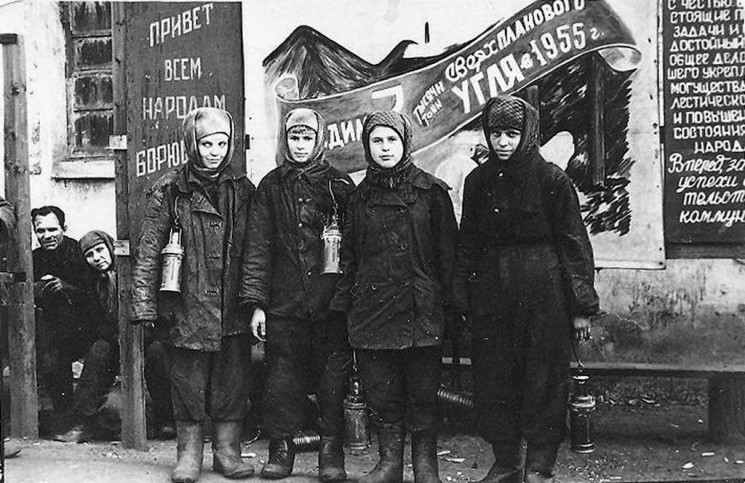 Неслабый пол: Как женщины-шахтерки Донба…