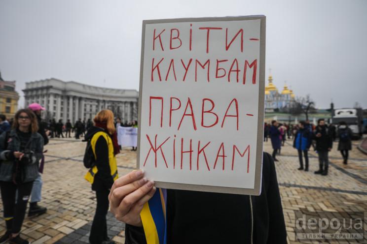 Как в Киеве проходил Марш женщин (ФОТОРЕ…