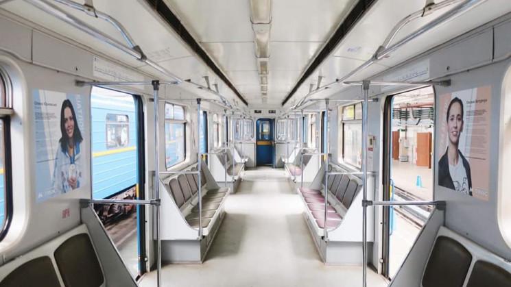 Потяг у столичному метро нагадує про вид…