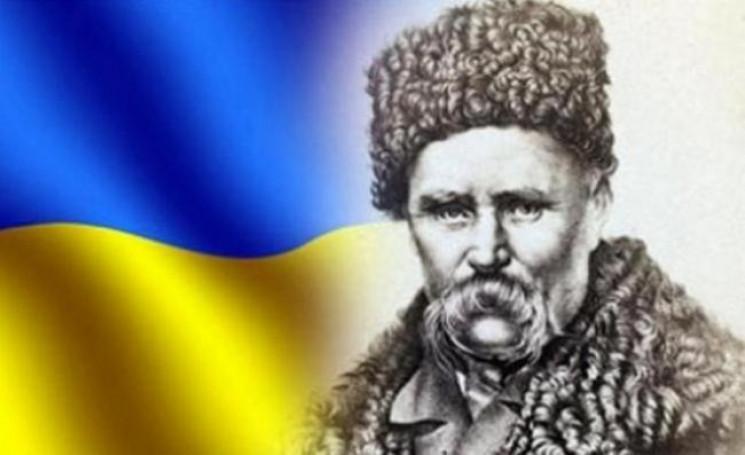 """""""Свою Україну любіть"""": На Хмельниччині т…"""
