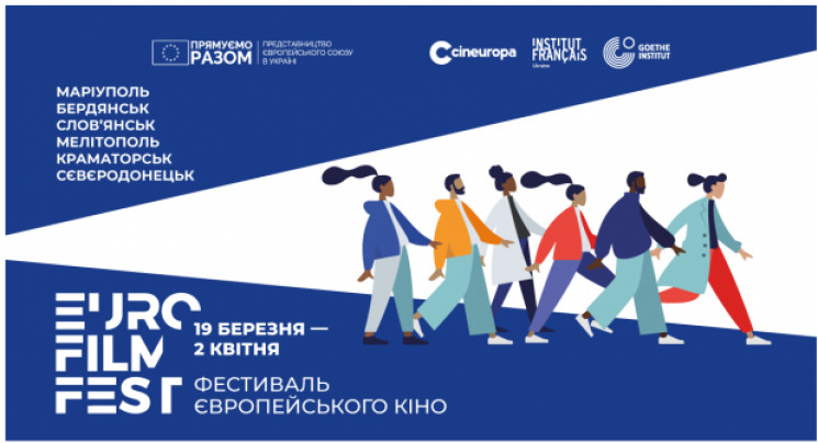 На Донбасі відбудеться перший фестиваль…
