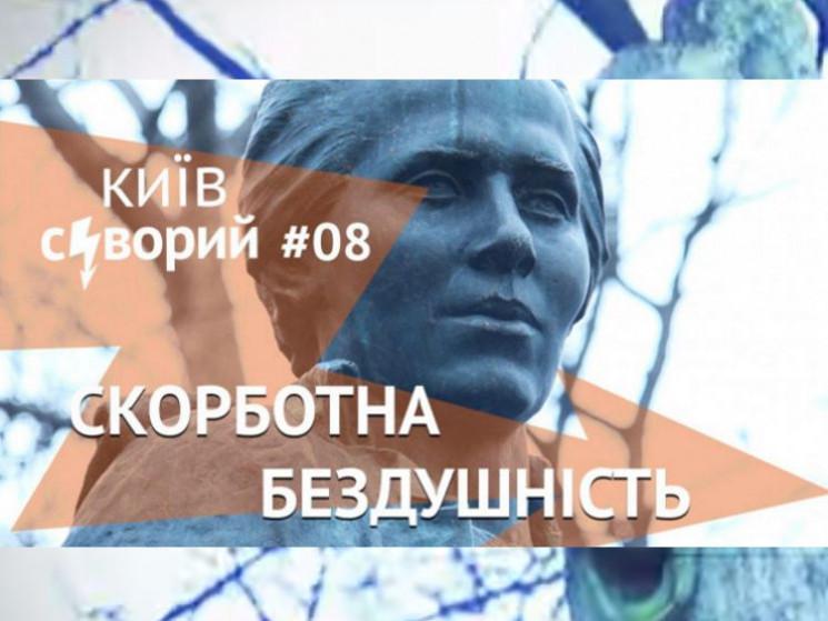 Київ суворий: Як Байкове кладовище перет…