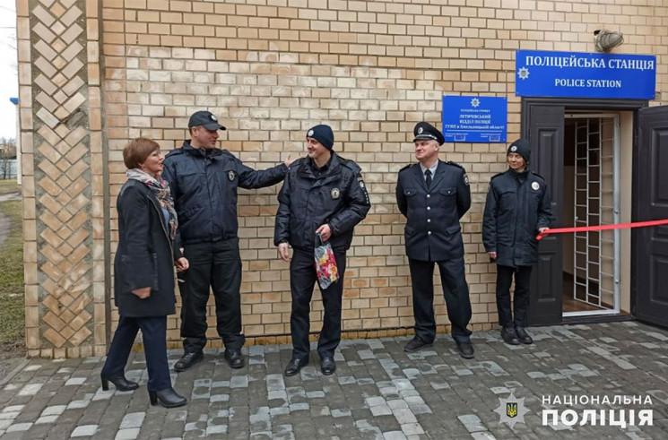 Дві нові поліцейські станції відкрилися…