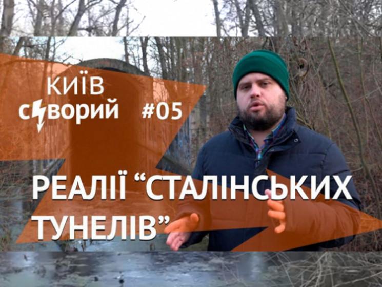 """Київ суворий: Чим """"дихають"""" недобудовані…"""