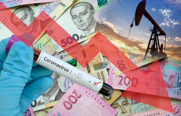 Коронавірус, нафта і криза: Що відбуваєт…