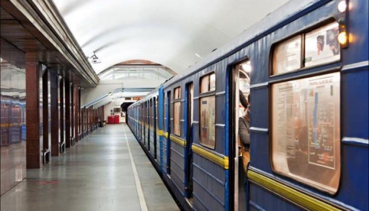 Вниманию пассажиров: Работу нескольких с…