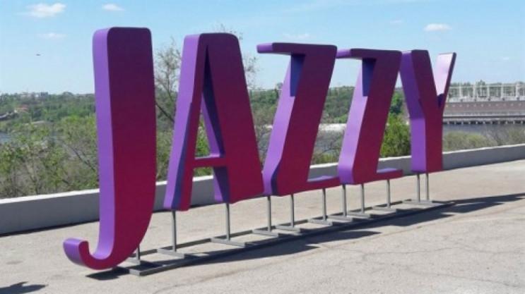 На запорізькому джаз-фесті виступить інд…
