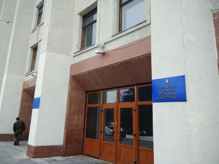 В Полтавском облсовете 12 марта созывают…