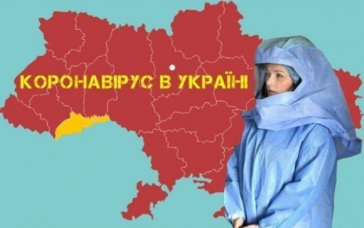 """Коронавирусный"" карантин на Хмельнитчин…"