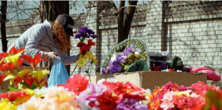 Жителів Кропивниччини закликають не нест…
