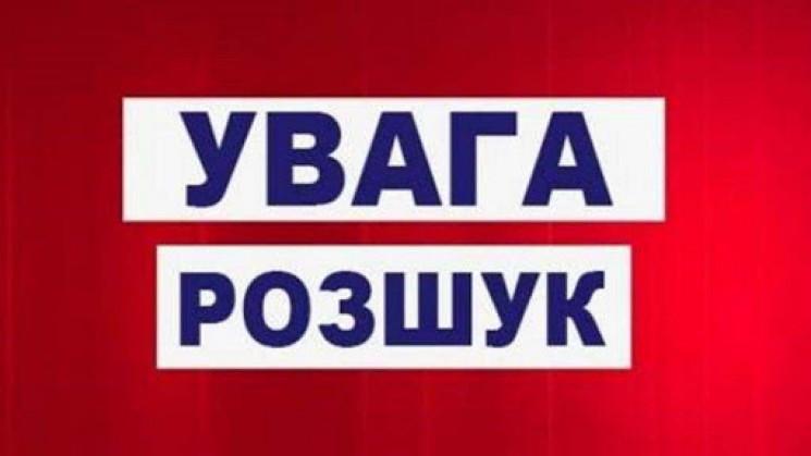 В Одессе разыскивают девушку-подростка,…