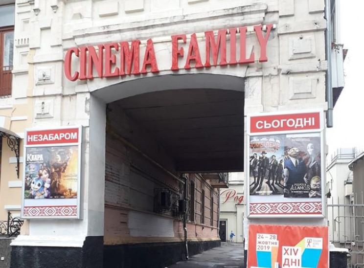 """Лише один кінотеатр у Вінниці """"пішов"""" на…"""