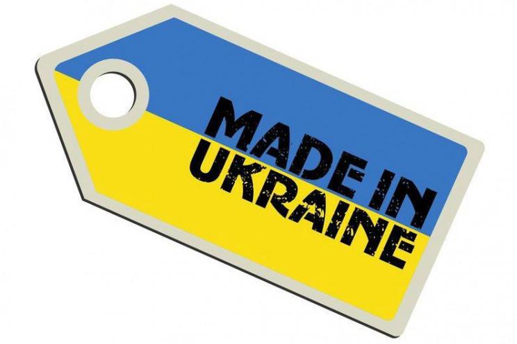 Харківські бізнесмени найбільше товарів…