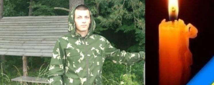 На Донбасі загинув боєць з Одещини…