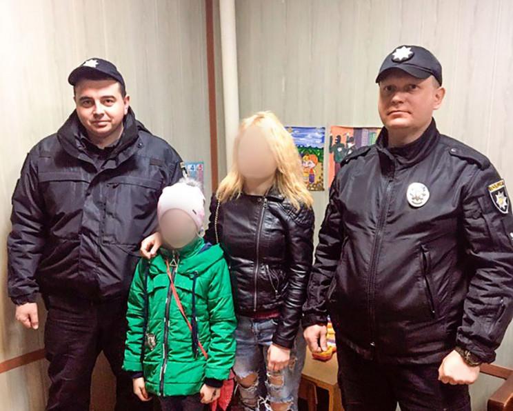 """Поліція Полтави розшукала двох сестер-""""м…"""